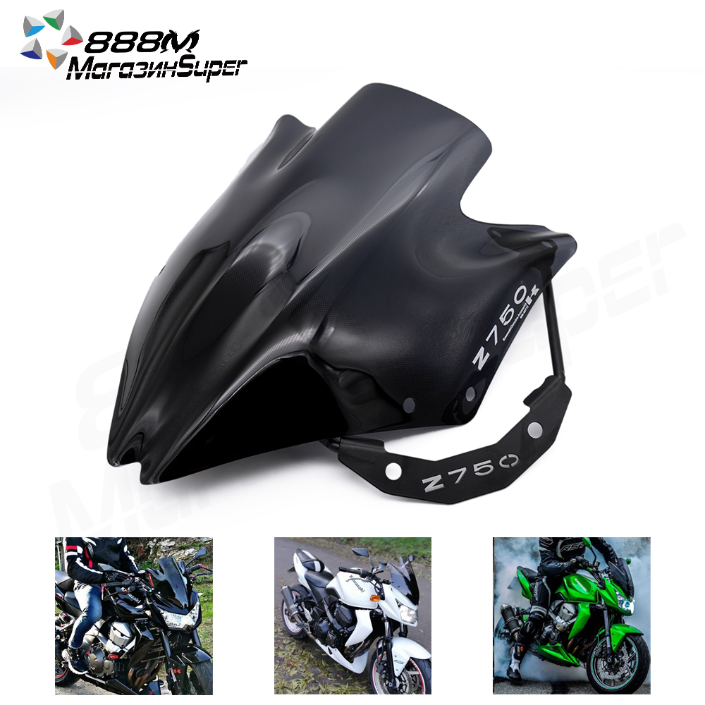 Motorbike Windscreens Wind Deflectors Windshield Fit For Kawasaki Z750 Z750R Z750 2007 2008 2009 2010 2011 2012