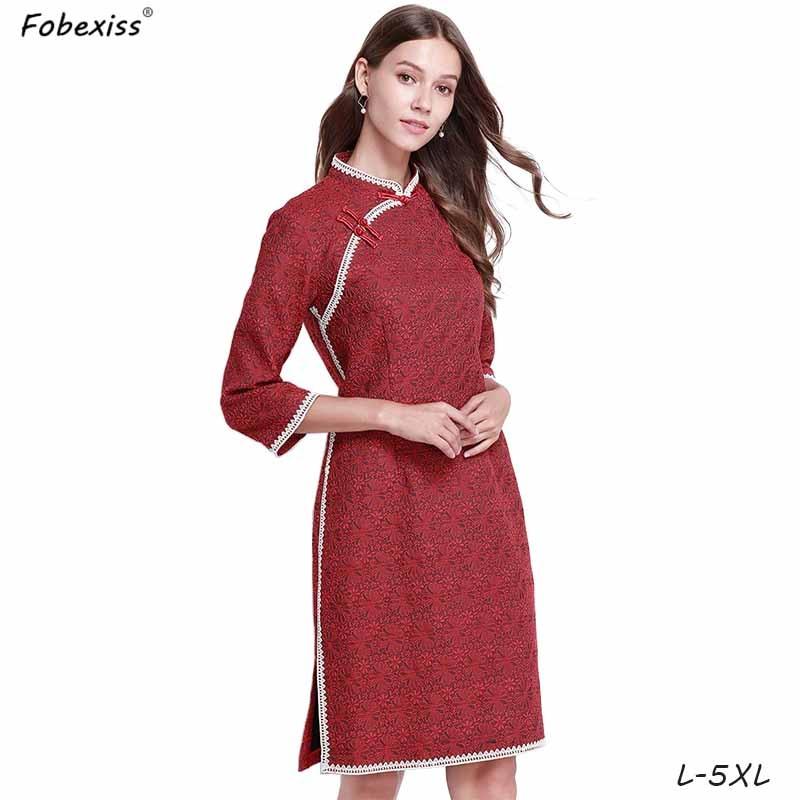 Burgundy Vintage Chinese Dress 5XL Plus Size Cheongsam Split ...