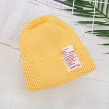 цена на Fashion Children Winter Plain Knitted Hat Warm Boy Girl Solid Color Candy Color Pointed Hat Knitted Baby Children's Wool Hat