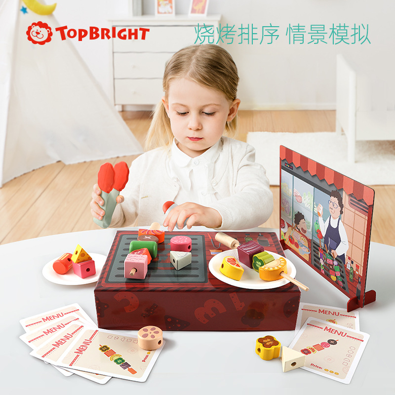 TOPBRIGHT Wood Play House Children Kitchen Toy GIRL'S Model Barbecue Group Set Shape Matching Beaded Bracelet