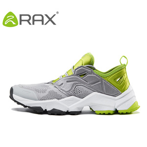 RAX 2017 Новинка Мужская замшевая Водонепроницаемая амортизирующая походная обувь дышащая походная альпинистская обувь для мужчин