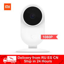 Original Xiaomi Mijia Smart Camera 1080P Wifi Wireless 130 Wide Angle 10m Night Vision Hierarchical Detection Mi Home