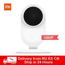 オリジナル xiaomi mijia スマートカメラ 1080 wifi 無線 130 広角 10 メートルナイトビジョン階層検出 mi ホーム