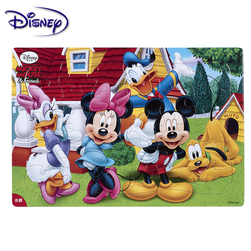 Disney 30 Piece Puzzle Mickey / Pooh / Princess Paper Box Puzzle Children's Educational Toy Puzzle Pattern Random