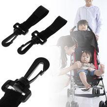 2 2 шт.% 2FSet Baby коляска вешалка крючок подвес портативный открытый покупки сумка хранение коляска тележка крючки переноска практичный
