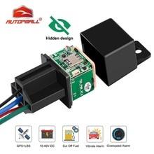 릴레이 GPS 트래커 자동차 GPS 로케이터 오일 연료 차단 숨겨진 디자인 GSM GPS google지도 실시간 자동차 추적기 충격 알람 무료 APP
