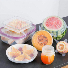 6 шт. растягивающиеся крышки для хранения продуктов питания герметичная емкость многоразовая герметичная эластичная оберточная крышка кухонная посуда