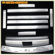 metal car Rear Bumper Car door cover inside and outside door sill plate Car styling for 2010-2012 Great Wall Haval/Hover H5 цена