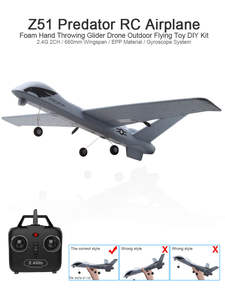 Plane-Z51 Hand-Throwing Camera Wingspan Foam with 2MP HD Or 20-Minutes Fligt-Time-Gliders