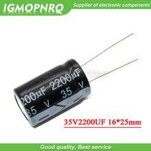 5 قطعة 35V2200UF 16*25 مللي متر 2200 فائق التوهج 35 فولت مكثف كهربائي من الألومنيوم