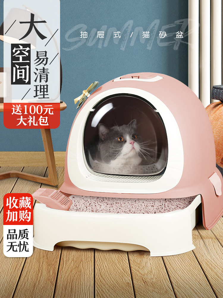 Totalmente fechado desodorizando excrementos de gato bacia gato toalete maca anti respingo suprimentos de gato kuwety dla kota katzentoilette barato - 2