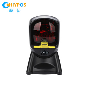 Image 3 - Free shipping! 20 Line Automatic Omnidirectional Laser Barcode Scanner Reader  SH 2028 for POS system supermarket