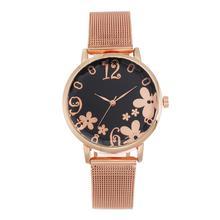 Мода повседневная цветочный узор наручные часы для женщин стильные роскошные золото сетка из нержавеющей стали ремешок женские часы часы mujer