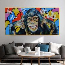 Граффити забавная обезьяна настенная живопись холст печать абстрактные