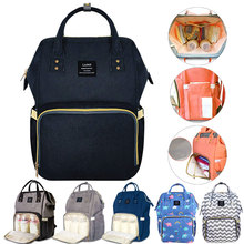 LAND Fashion Maternity Bag Mummy Nappy Bags Brand Large Capacity Baby Bag Travel Backpack Design Nursing Diaper Bag Baby Care
