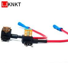 Автомобильный предохранитель гнездо адаптера добавить a circuit