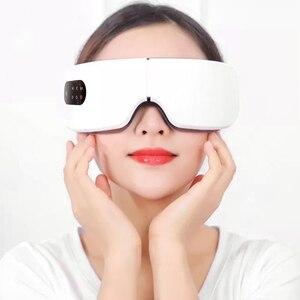 Smart Eye Massager Anti Wrinkl