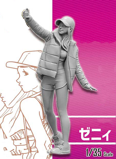1/35 Modern Girl Stand And Paint Resin Figure Model Kits Miniature Gk Unassembly Unpainted