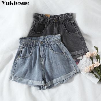 plus size S-5XL Women's denim shorts 2021  high-waist shorts women adies fashion large size elastic waist wide-leg short jeans 1