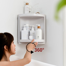 Rotatable Bathroom Shelf Plastic Triangle Storage Rack Wall-Absorbing Cosmetic Box Free Punching Accessories
