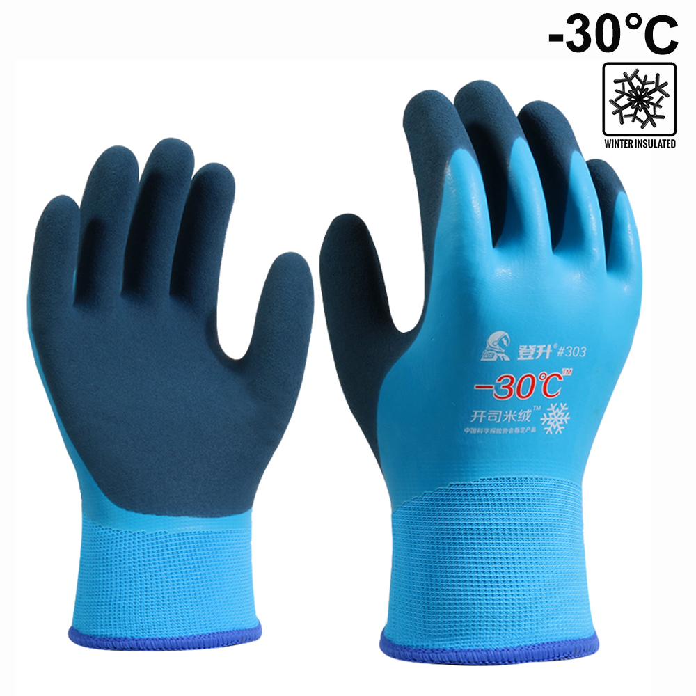 -30 Degrees Fishing Work Gloves Cold-proof Thermal Cold Storage Anti-freeze Unisex Wear Windproof Low Temperature Outdoor Sport