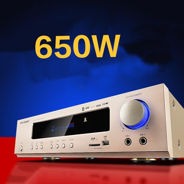 KYYSLB AMPLIFICADOR Bluetooth de alta potencia para cine en casa, dispositivo de cine en casa de 650W, 220V, AK 558, amplificador Hifi Digital, Subwoofer SD, USB