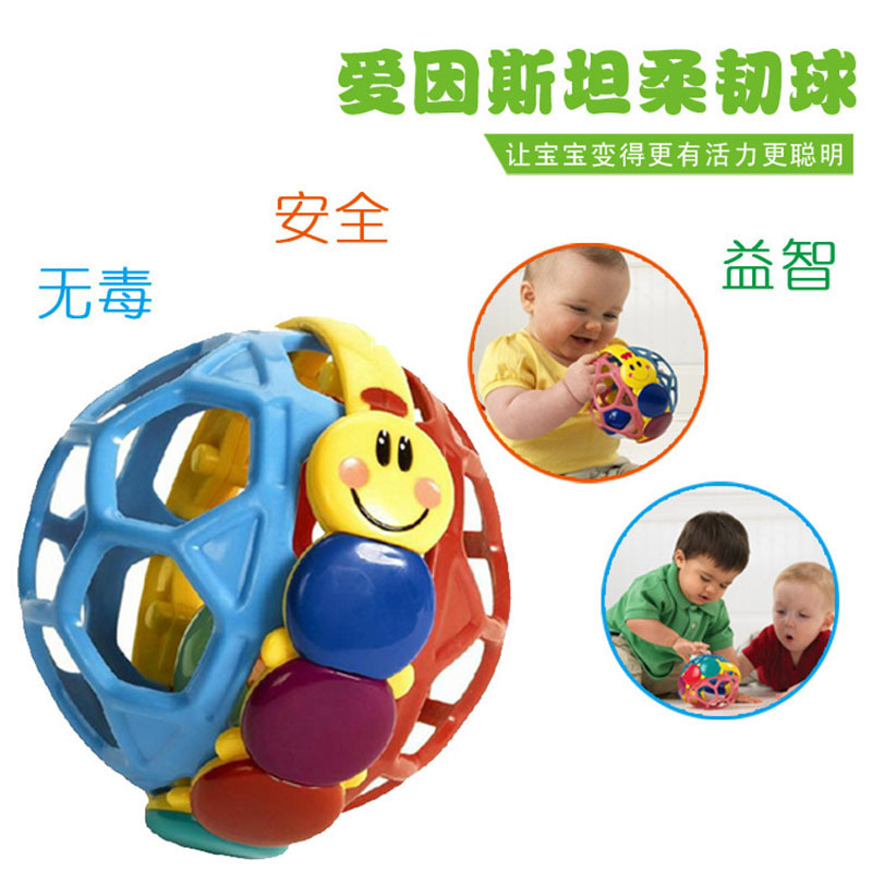 Infant Fun Color Einstein Ball Baby Flexible Rattle Hand Teether Fitness Ball Massage Ball Toy