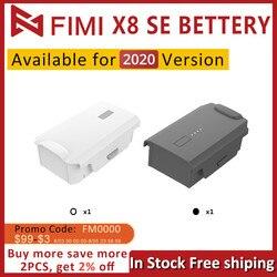 FIMI X8 SE 2020 сменный аккумулятор FIMI аксессуары 4500 мАч до 33 минут полета оригинальный и абсолютно новый белый/черный