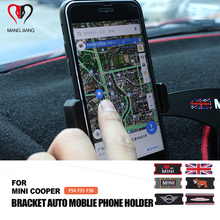 Auto Interior Accessories Bracket Auto Mount Stand Moblie Phone Holder For MINI COOPER F55 F56 F54 Car styling