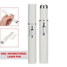 Антигрибковое средство для лечения ногтей на пальцах ног, лазерная ручка для безболезненного лечения онихомикоза, паронихии, DC1.5V