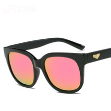 Personality Sun Glasses Sunglasses Maam Color Film Polarized Light Will Frame