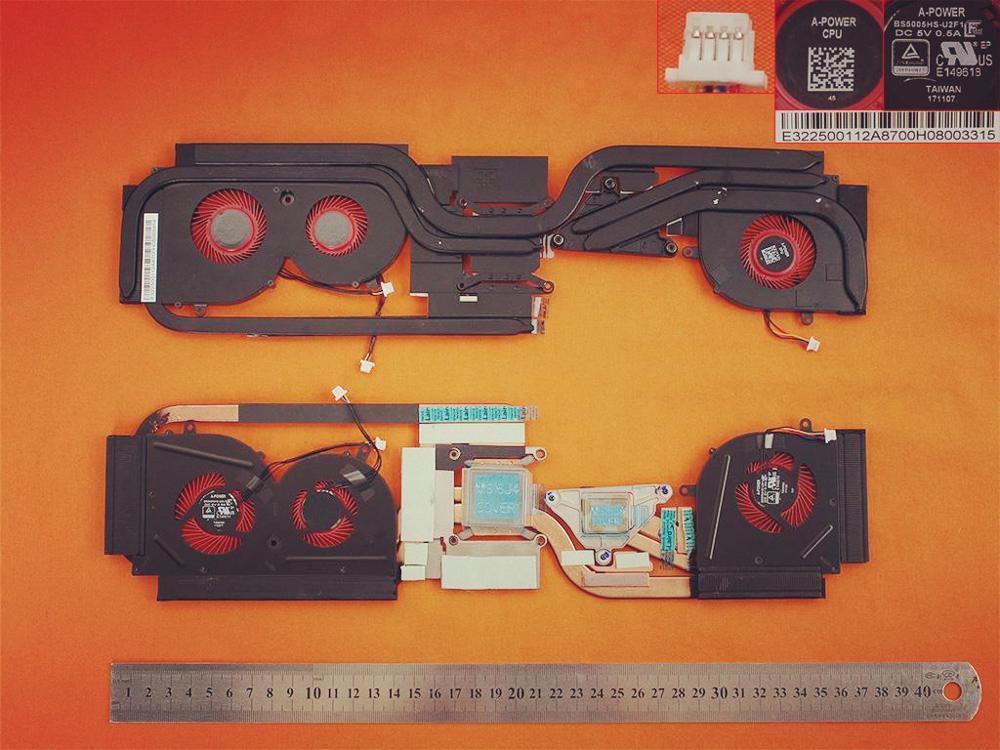 Nouveau ventilateur de refroidissement pour ordinateur portable pour MSI GS63VR lames rouges (CPU + GPU ventilateur avec dissipateur thermique) PN: BS5005HS-U2L1 BS5005HS-U2F1