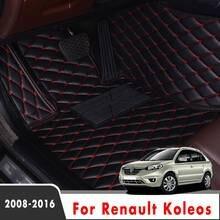 Para Renault Koleos 2016, 2015, 2014, 2013, 2012, 2011, 2010, 2009, 2008 alfombras de piso proteger diseño Interior de coche de cuero de alfombras