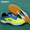JIEMIAO Mens New Tennis Shoes Outdoor Breathable Unisex  Professional Tennis Sneakers Women Tennis Badminton Training Shoes