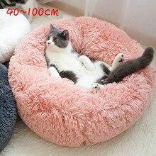 Собачья кровать для питомца круглые плюшевые кошки кровать дом мягкий длинный плюшевый Кот кровать коврик питомник зимний щенок теплый спальный плед переносная кошка поставка