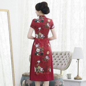 Image 3 - 2020 הצעה מיוחדת משי חדש העמידה בגיל Cheongsam השתפר התיכון ארוך Aodai אמא של גבוהה סוף שמלת כלה סיטונאי
