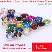 25 цветов 6-25 мм круглые Rivoli Швейные стеклянные стразы камень Пришивные хрустальные стразы бриллиантовые серебряные когти пряжки для одежды обувь