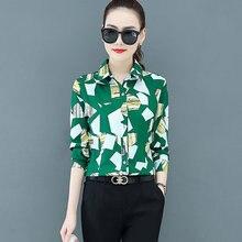 Корейские модные шифоновые женские блузки клетчатые винтажные