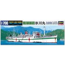 Hasegawa 49502 1/700 ijn hospital navio hikawamaru modelo kit