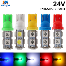 цена на 4 pcs 24V T10 5050 9 SMD LED Bulbs Truck Car Door License Plate Clearance Lights White Blue Red Green Amber Pink Mix Colors