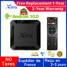 Новинка X96Q Android 10,0 Ip tv Box 1G 8G 2G 16G Allwinner H313 X96Q OXY IP TV Mail-G31 MP2 smart ip tv set top box Доставка из Франции