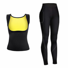 New Thermal Underwear Set women long johns Neoprene shapers tracksuit compression sweat quick dry thermal fitness ski clothes