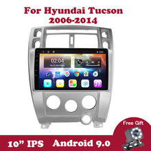 Android 9.0 Car Radio Multimedia Video Player For Hyundai Tucson 2006-2014 2G+32G RDS WIFI 2Din GPS Navigation 10.1 IPS Screen