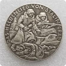 1945 солдат Германии монеты посеребренные монету копии старых для коллекции подарок шапочки