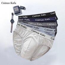 4Pcs Men's Underwear Briefs Men Modal Breathable Sexy Shorts Male Comfortable So