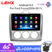 LEHX 2 DIN 9 Inch Android 9,0 GPS Navigation Touchscreen Quad-core Auto Radio Für Ford Focus Exi AT2004 2005 2006 2007 2008-2011