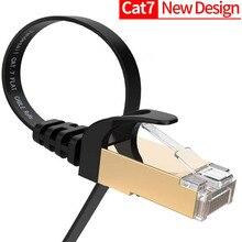 Сетевой Кабель Cat 7, экранированный Ethernet RJ45, плоский патч-кабель Cat7 для модема, маршрутизатора, LAN, ПК, 1 м, 2 м, 3 м, 5 м, 10 м, 20 м, 30 м