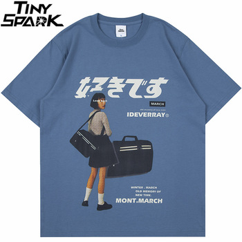 Hip Hop Streetwear Harajuku T