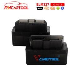 Code reader OBDII ELM327 V1.5 Bluetooth Works Diesel Car Hardware V1.5 Software V2.1 For Android/PC ELM 327 V1.5 Diagnostic tool