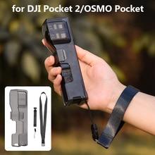 حقيبة حمل محمولة لـ DJI OSMO Pocket 2 ، صندوق تخزين ، غطاء واقي ، حزام مضاد للخسارة ، ملحقات الكاميرا
